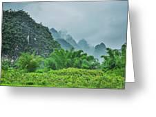Karst Mountains Rural Scenery Greeting Card