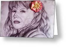 Linda Greeting Card