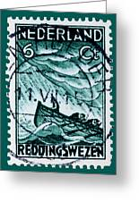 Old Dutch Postage Stamp Greeting Card