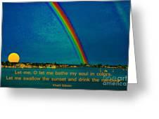 227- Khalil Gibran Greeting Card