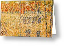 23096 Kazimir Malevich Greeting Card