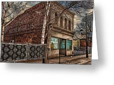 232 Simpson St. Texture Greeting Card