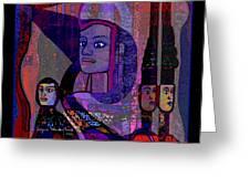 238 - She Looks Like An Egyptian 2017 Greeting Card