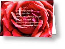 23rd Psalm Greeting Card