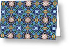 Arabesque 105 Greeting Card