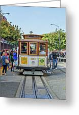 2416- Cable Car Greeting Card