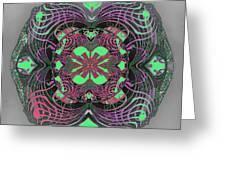 2451 Mandala A Greeting Card