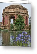 2482- Palace Of Fine Arts Greeting Card