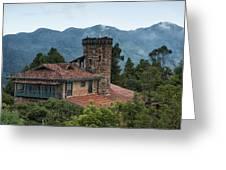 Bogota Cerro De Monserrate Greeting Card