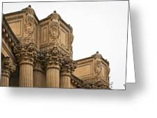 2511- Palace Of Fine Arts Greeting Card