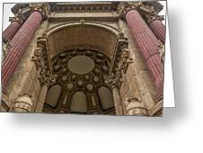 2520- Palace Of Fine Arts Greeting Card