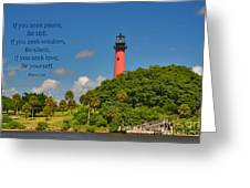 255- Becca Lee - Jupiter Lighthouse Greeting Card