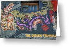 2635- Golden Triangle Greeting Card