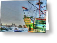264 Amsterdam Greeting Card