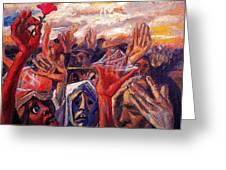 26899 Jesus De Perceval Greeting Card