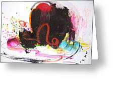 Abstract Landscape Painting Greeting Card