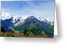 R F Landscape Greeting Card