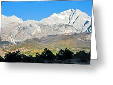 The Plateau Scenery Greeting Card