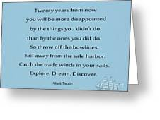 27- Twenty Years From Now Greeting Card