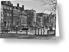 272 Amsterdam Greeting Card