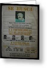 Bogota Museo Historico Policia Greeting Card
