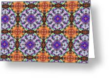 Arabesque 097 Greeting Card