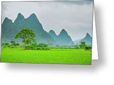 The Beautiful Karst Rural Scenery Greeting Card