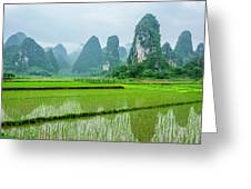 The Beautiful Karst Rural Scenery In Spring Greeting Card