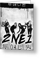 2ne1 Korean Pop Power Greeting Card by Kenal Louis