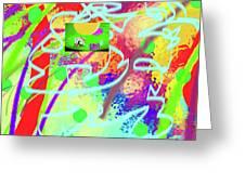 3-10-2015dabcdefghijklmnopqrtuvw Greeting Card