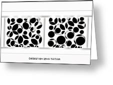 Abstract Monochrome Greeting Card