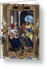 Adoration Of Magi Greeting Card