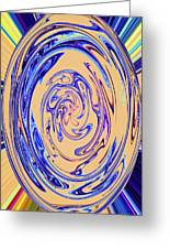 Agave Abstract Greeting Card
