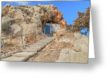 Agioi Saranta Cave Church - Cyprus Greeting Card