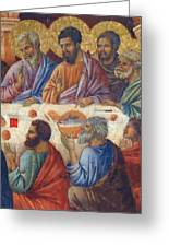 Appearance Of Christ To The Apostles Fragment 1311  Greeting Card