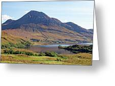 Assynt - Scotland Greeting Card