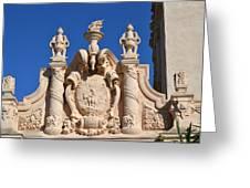 Balboa Park, San Diego Greeting Card