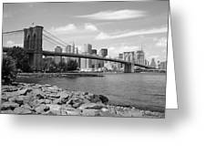 Brooklyn Bridge - New York City Skyline Greeting Card