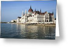 Budapest, Parliament Building  Greeting Card