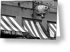 Cafe St. Paul - Montreal Greeting Card