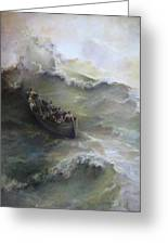 Calming The Storm Greeting Card