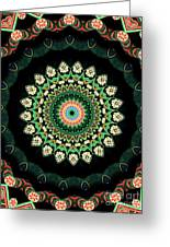 Colorful Kaleidoscope Incorporating Aspects Of Asian Architectur Greeting Card