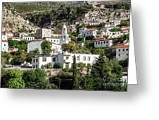 Dhermi Traditional Village View In Southern Albania Greeting Card
