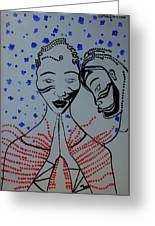 Dinka Marriage  South Sudan Greeting Card