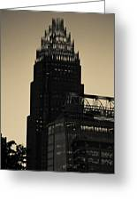Early Morning Sunrise Over Charlotte North Carolina Skyscrapers Greeting Card