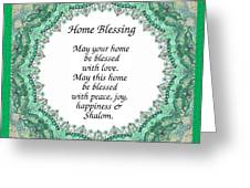 English Home Blessing Greeting Card