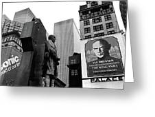 Film Homage The Fighting 69th 1940 Fr. Duffy Statue Yul Brynner Palace Theater New York 1977 Greeting Card