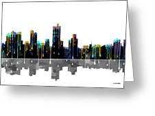 Fort Worth Texas  Skyline Greeting Card