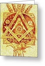 Freemason Symbolism Greeting Card