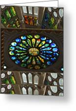 Graphic Art From Photo Library Of Photographic Collection Of Christian Churches Temples Of Place Of  Greeting Card